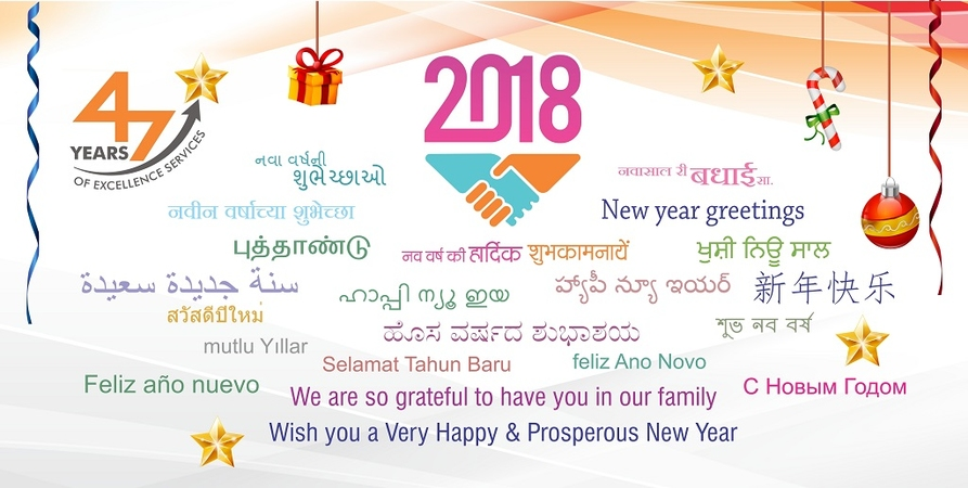 Sanjay Plastics Wishes You a Very Happy & Prosperous New Year