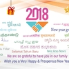 Sanjay Plastics Wishes You a Very Happy & Prosperous New Year 2018