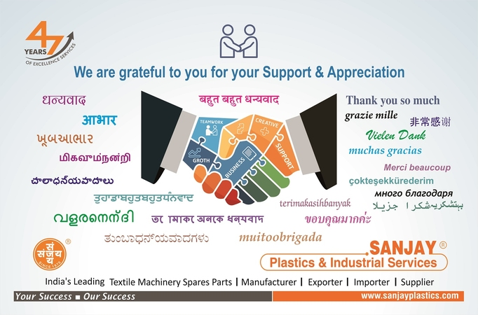 Sanjay Plastics a small Thank You to our Esteemed Valued Clients