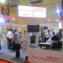 INDIA ITME International Textile Machinery Exhibition Mumbai 2012